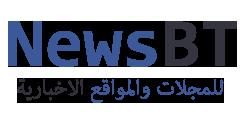 Association Alhanane pour sollicitude des orphelins